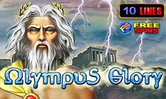 EGT - Olympus Glory